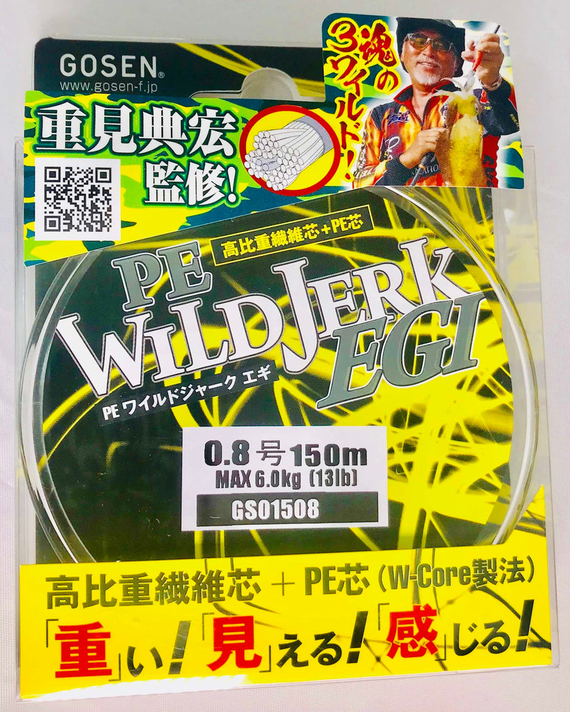GS01508 - GOSEN Wild Jerk Egi Braid PE 0.8 13lb