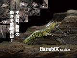 Little Jack Hanebix Custom 50mm Hardbody Prawn #02 UV