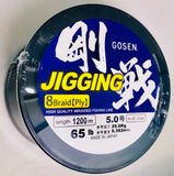 J1200550 - GOSEN Jigging Braid 8 ply PE 5 1200m