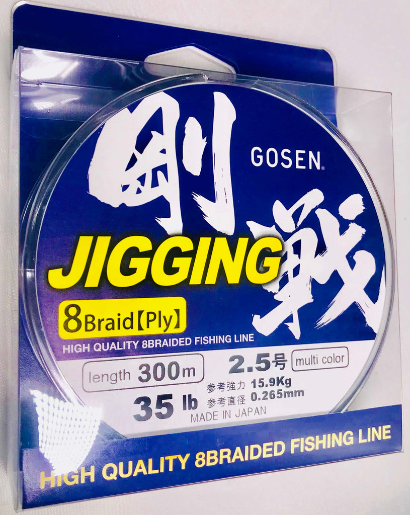 J300525 - GOSEN Jigging Braid 8 ply PE 2.5 300m