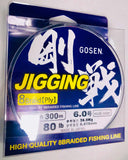J300560 - GOSEN Jigging Braid 8 ply PE 6 300m