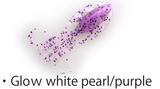"Bait Breath Slow Swimmer 3.5"" - Glow White Pearl / Purple"