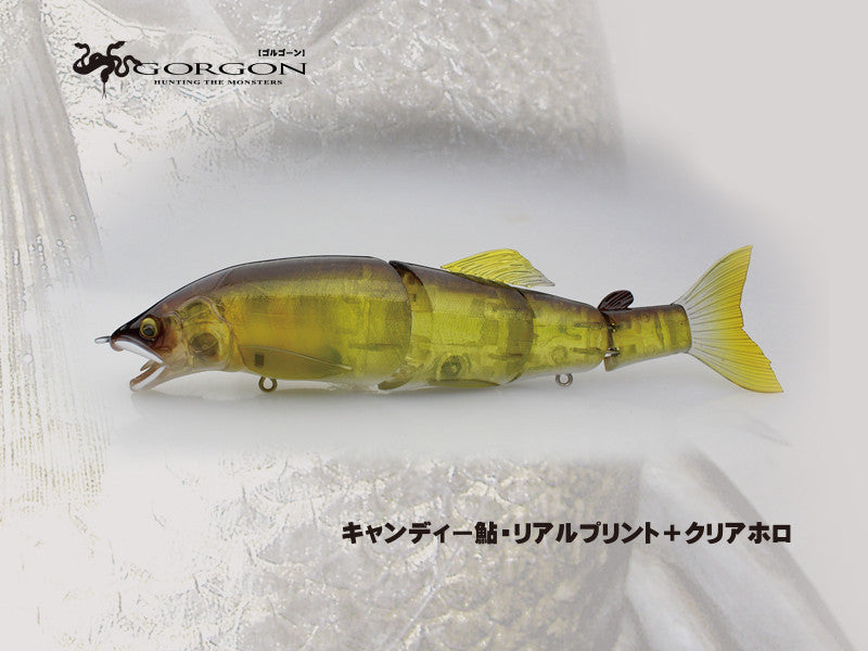 Little Jack Gorgon Swimbait Lure #04
