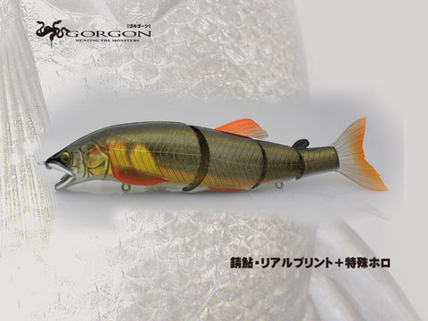 GORGON05 - Little Jack Gorgon Swimbait Lure #05