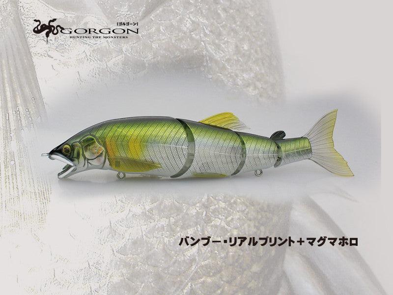 Little Jack Gorgon 188mm Swimbait Lure #06