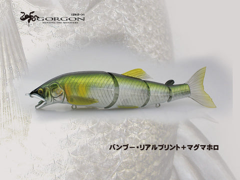 GORGON06 - Little Jack Gorgon Swimbait Lure #06