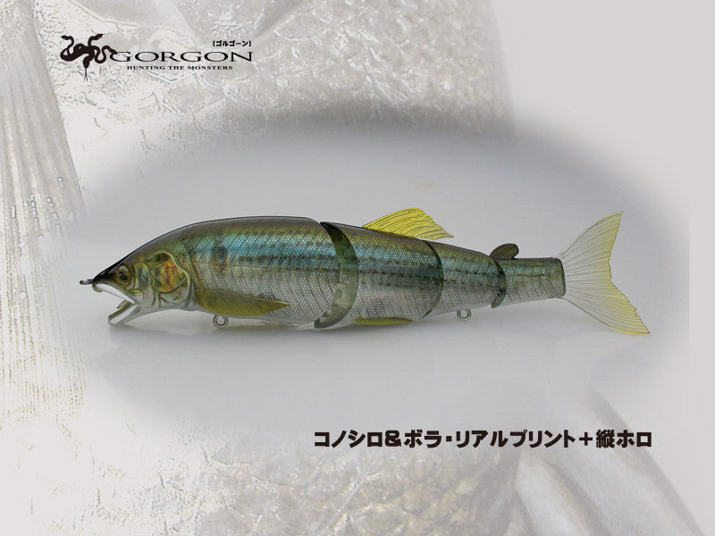 GORGON07 - Little Jack Gorgon Swimbait Lure #07