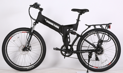 X-Treme X-Cursion Elite 24V Hardtail Full-Size Folding Electric Mountain Bike Electric Bikes - Electric Bike City