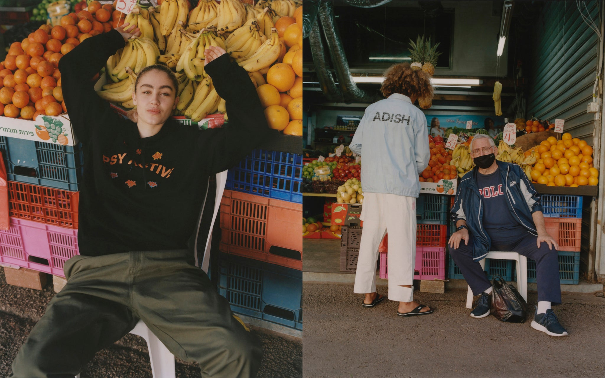 P.A.M. X ADISH in stores and online now.
