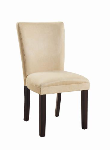 Coaster Furniture 104166 Dining Chair - Pankour