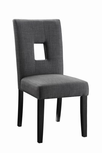 Coaster Furniture ANDENNE 106656 Dining Chair - Pankour
