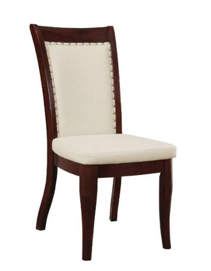 Coaster Furniture EVERYDAY 107712 Dining Chair - Pankour