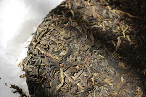 vintage pu-erh tea leaves