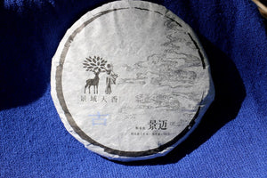 autumn pu-erh tea cake in wrapper