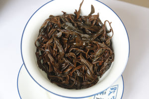 Spring 2018 Purple Black Tea