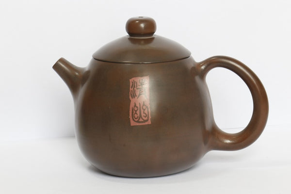 Shui Mi Collection Teapot #2