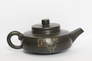 Shui Mi Collection Teapot #5