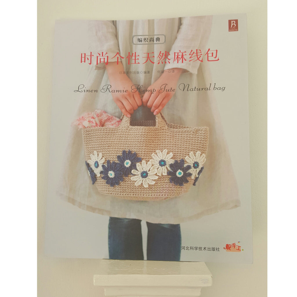 Buku Crochet Natural Bag