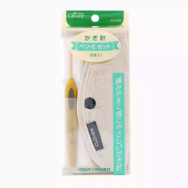 Crochet Hook Clover Soft Touch  BIG PACK (PREORDER 12DAYS) - Pinkyfrogshop: Yarn Shop - JOHOR Malaysia