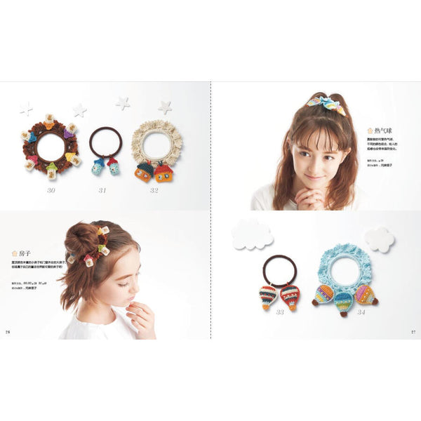 Buku Crochet Fairy Tale Girl Hair Accessories.