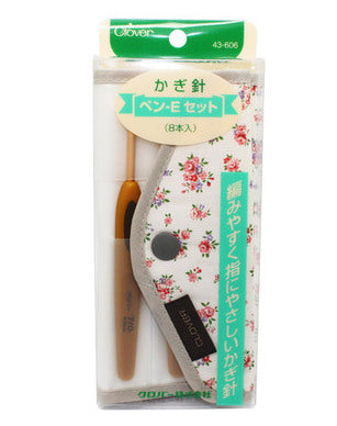 ORIGINAL Crochet Hook Clover Soft Touch  BIG PACK (PREORDER)