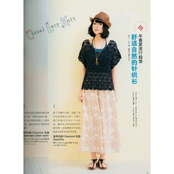 Buku Casual Hand Knitted Shirt and crochet Book