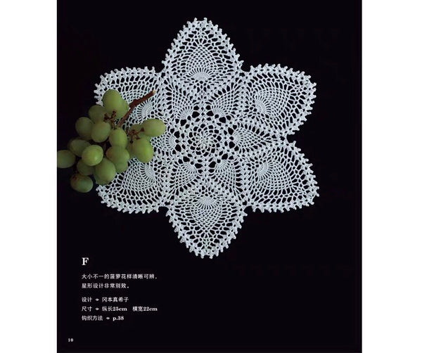 Buku Beautiful Lace Flower crochet Book