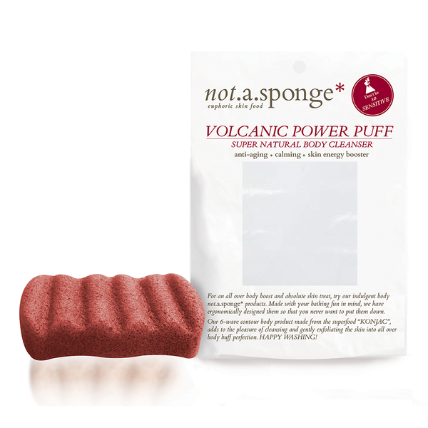 KONJAC BODY SPONGE - VOLCANIC POWER PUFF