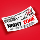 Night Zone Japanese