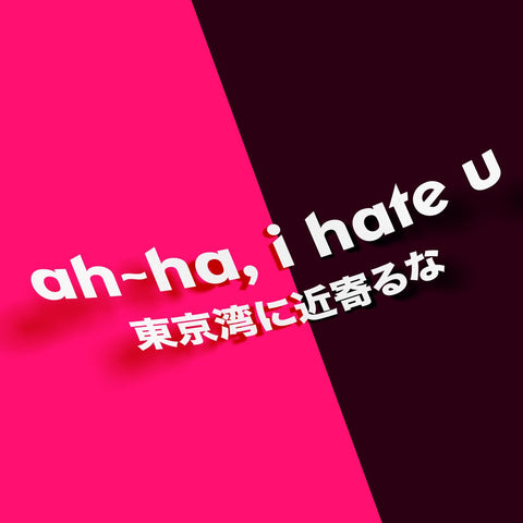 ah-ha i hate u