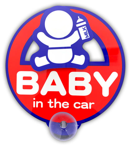 Baby in the car