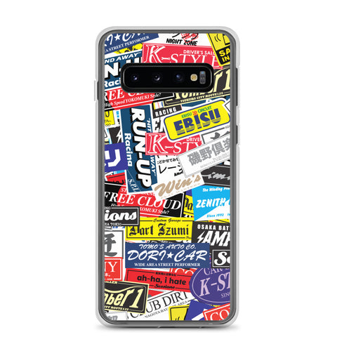 Stickerbomb Case for Samsungs