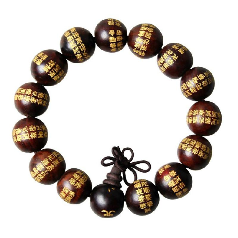 Red Sandalwood Compassion Beads