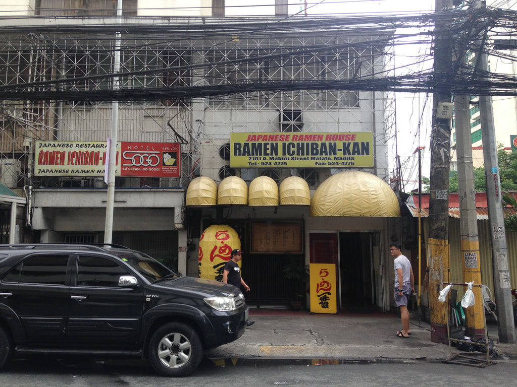 Ramen Ichiban-kan: Simple and Authentic Ramen in the Heart of Manila