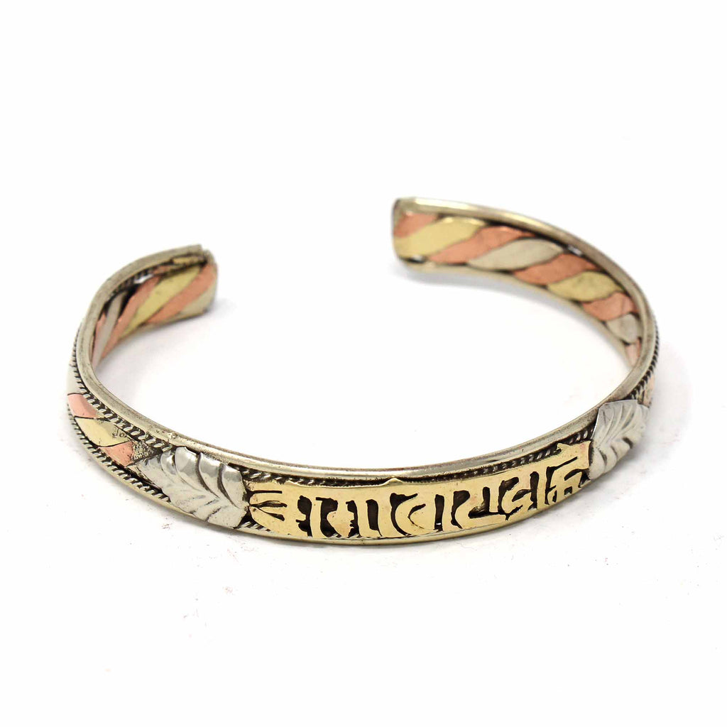Copper and Brass Cuff Bracelet Healing Chant 0.5 inches wide - DZI (J)