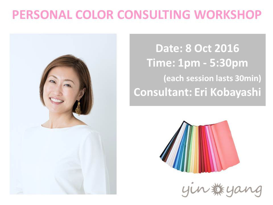 Find The Best Color For You @Isetan Scotts on 8th October 2016