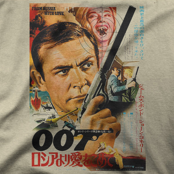 007 From Russia w/ Love Japanese Tee