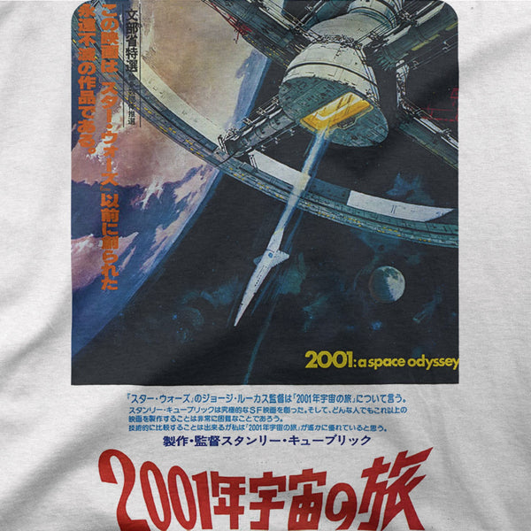 "Space Odyssey 2001 ""Japanese"" Tee"
