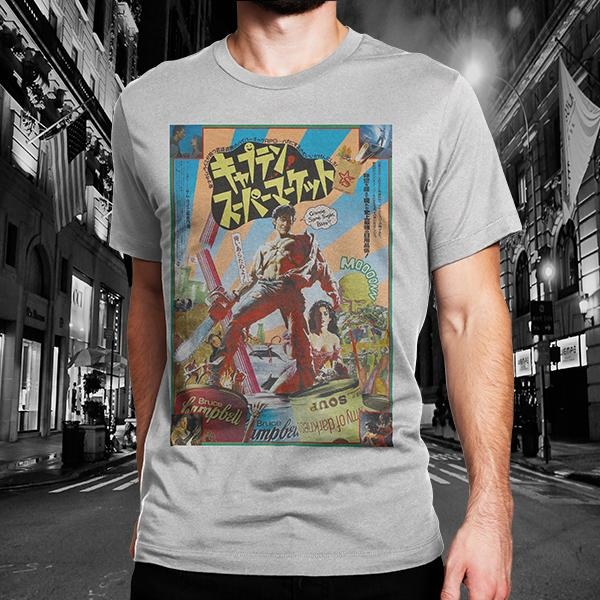 "Army of Darkness ""Japanese Ad"" Tee"