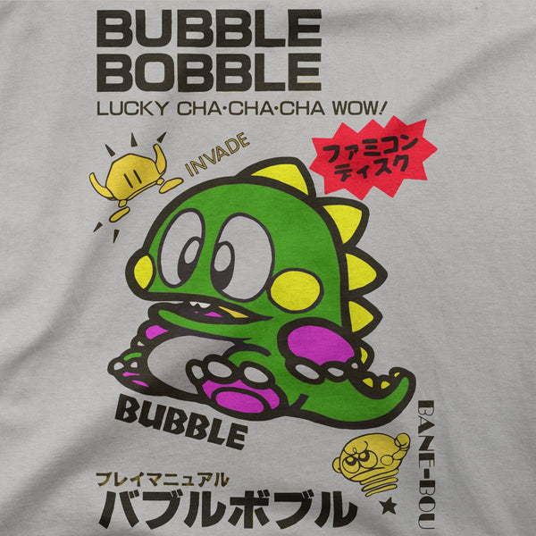 "Bubble Bobble ""Japanese"" Tee"