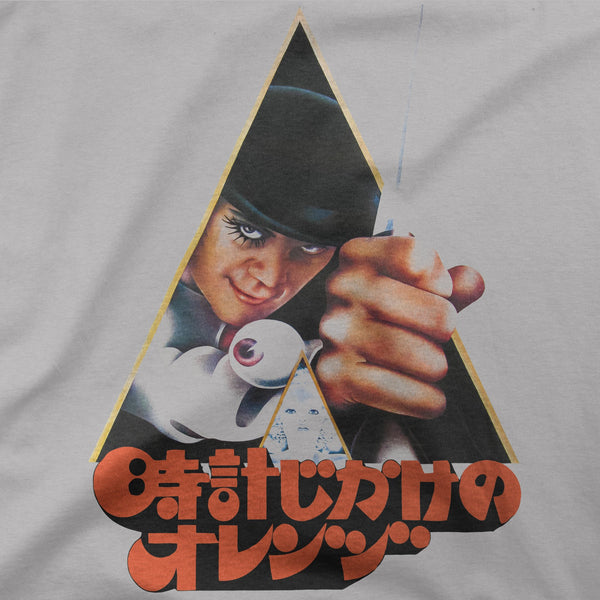 "A Clockwork Orange ""Japanese"" Tee"