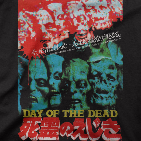 "Day of the Dead ""Japanese"" Tee"