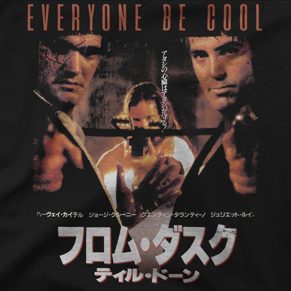 "From Dusk Till Dawn ""Japanese Ad"" Tee"