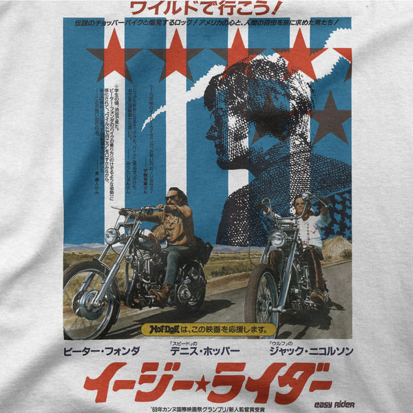 "Easy Rider ""Japanese"" Tee"
