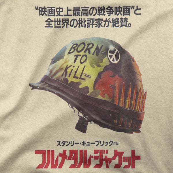 "Full Metal Jacket ""Japanese Ad"" Tee"