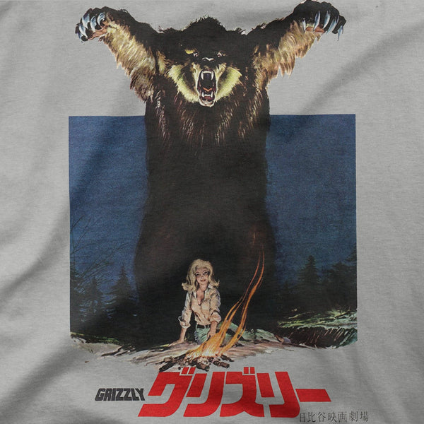 "Grizzly ""Japanese"" Tee"
