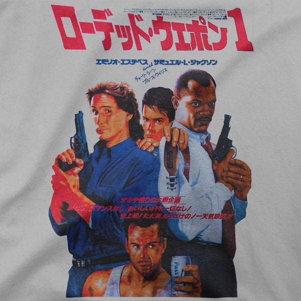 "Loaded Weapon ""Japanese"" Tee"