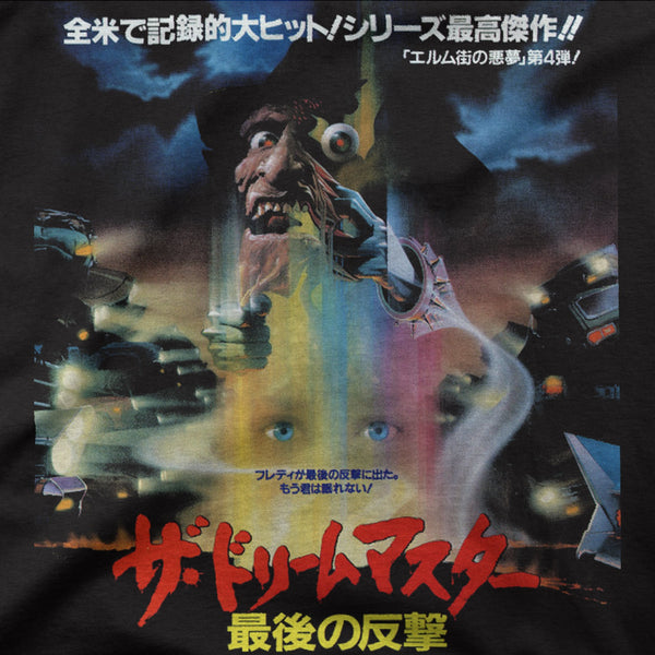 "Nightmare on Elm Street 4 ""Japanese"" Tee"