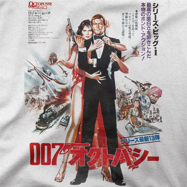 "007 Octopussy ""Japanese"" Tee"