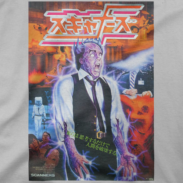 "Scanners ""Japanese"" Tee"